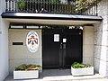 ヨルダン大使館正門.jpg