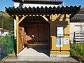 下常吉バス停 Shimotsuneyoshi,Kyotango.jpg
