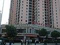 丰盛大厦 - panoramio.jpg