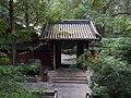 包拯墓室 - Bao Zheng's Tomb - 2014.11 - panoramio.jpg