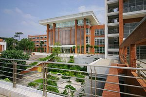 South China Agricultural University - The main Library