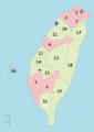 台灣現行行政區劃.png