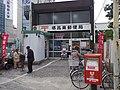 堺鳳東郵便局 Sakai-Ōtori-higashi Post Office 2012.12.14 - panoramio.jpg