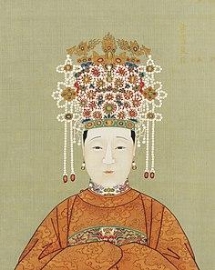 Empress Dowager Wang (Taichang)