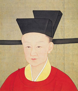 Emperor Duzong emperor of the Song Dynasty