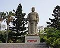 延平郡王 Koxinga - panoramio.jpg