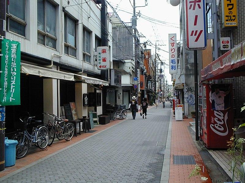 File:思いやりストリート - panoramio.jpg