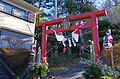 愛宕神社 佐倉市海隣寺町 2015.1.02 - panoramio.jpg