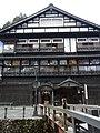 旅館 古山閣 Kozankaku (Japanese-style Inn) - panoramio.jpg