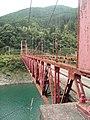 日向神ダム湖の架かる「鶴橋」側面 - panoramio.jpg