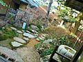 旧今井家住宅の中庭 2017-02-08.jpg