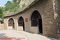 杨家岭周恩来旧居 Zhou Enlai's House - panoramio.jpg