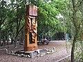 東勢林業文化園區 Bongshi Forestry Culture Park - panoramio.jpg