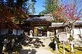 槇尾山西明寺 京都市右京区 Saimyōji temple 2013.11.21 - panoramio (1).jpg
