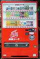 沖縄コーラ Okinawan Cola (4230611559).jpg