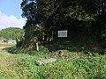 泉福寺石風呂 - panoramio.jpg
