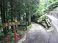 渓流釣場 - panoramio.jpg