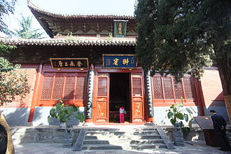 White Horse Temple - The Pilu Library