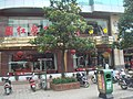 红房子大酒店 - panoramio.jpg