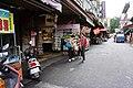 義勇街 Yiyong Street - panoramio.jpg
