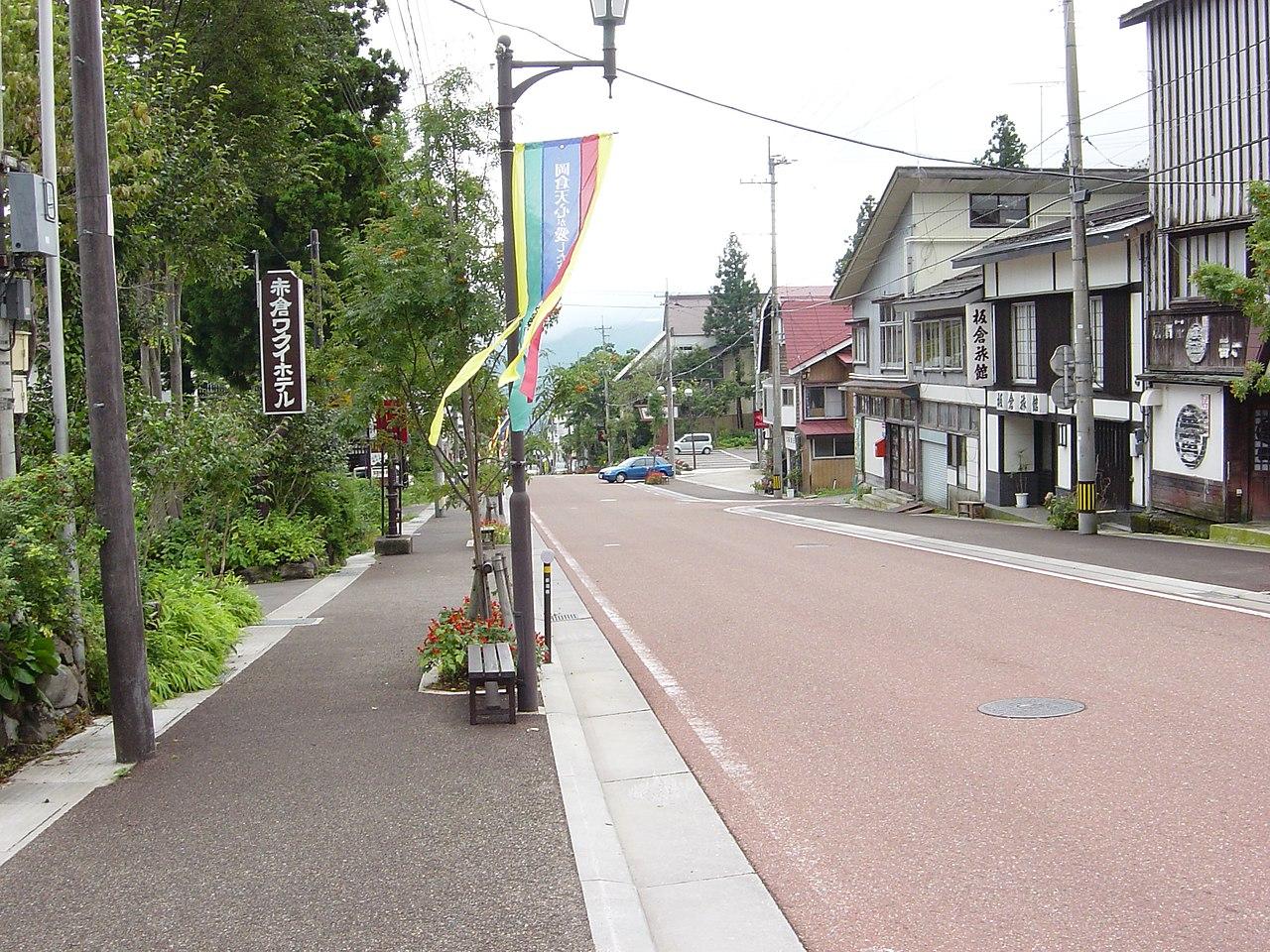 赤倉温泉街 - panoramio.jpg