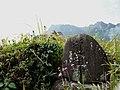 道祖神2 - panoramio.jpg