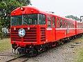 阿里山森林鐵路車庫園區 Alishan Forest Railway Garage Park - panoramio.jpg