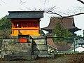 韋駄天山 吉野山にて Idaten-yama in Yoshino-yama 2011.11.27 - panoramio.jpg