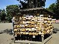 鷲宮神社 - panoramio (4).jpg