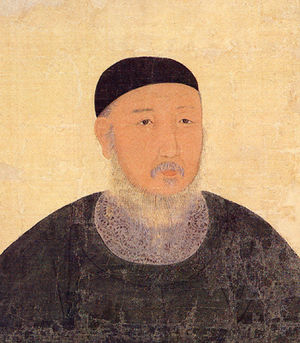 Gongmin of Goryeo - Image: 고려 공민왕작 염제신 상