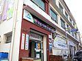 숭의2동 주민센터.jpg
