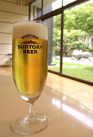Suntory - Malt's beer served at Suntory's Kyoto brewery, Kyoto