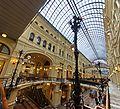 0276 - Moskau 2015 - Kaufhaus GUM (26306496922).jpg