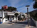 07159 Sant Elm, Illes Balears, Spain - panoramio (82).jpg