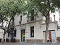 073 Farmàcia Altés, c. Pedró 1 - pl. de la Vila (Santa Coloma de Gramenet).jpg