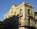 082 Casa Pere Gendra, c. Navarra - Alfons IV (Granollers).jpg