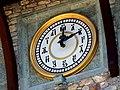 10,Св.Јован Бигорски, часовникот на Саат кула, the Clock Tower of Saint John Bigorski Monastery (исечок).JPG