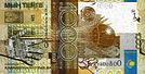 1000 tenge (2006).jpg