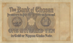 100 Yen in Gold - Bank of Chosen (1911) 04.png