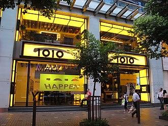 CSL Mobile - 1O1O store in Tsim Sha Tsui.