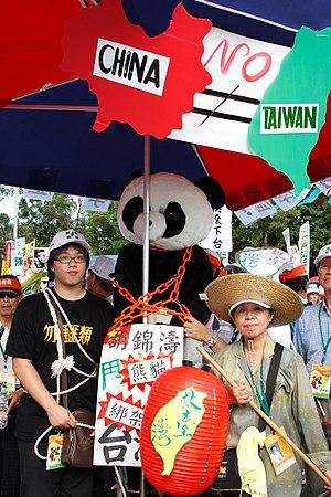 1025 rally to safeguard Taiwan