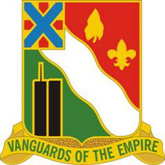 53rd Troop Command - Image: 104MPBn DUI