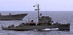 Miguel Malvar-class corvette - Image: 110705 N VY256 028mod