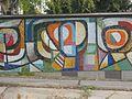 1190 Eichelhofstraße 2 - freistehende Mosaikwand (südseitig) Abstrakte Komposition von Johannes Wanke 1971 IMG 5588.jpg