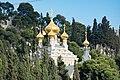 121282-Jerusalem-Mount-of-Olives (27563160356).jpg