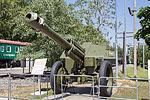 152 mm D-1 howitzer model 1943 in the Great Patriotic War Museum 5-jun-2014.jpg