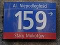 159, Niepodległości Avenue in Warsaw.JPG