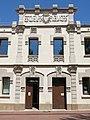 161 Antigues escoles, pl. Primer Homenatge a la Vellesa 1 (Sant Sadurní d'Anoia).jpg