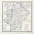 1820 Гродненская Губерния и Белостокская Область.jpg