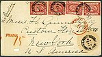 1871 four 1 piaster Egypt Porto Said New York G14.jpg